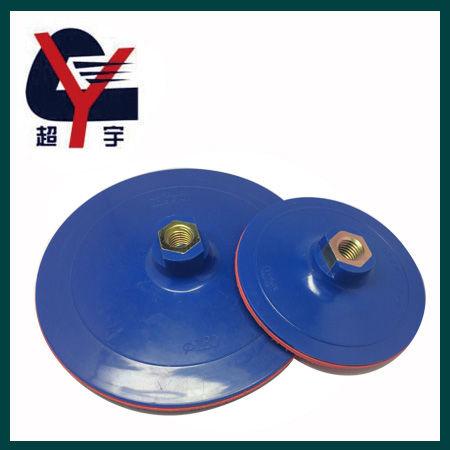 Polishing pad-CY-821-5