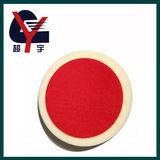 Sponge ball -CY-850-1