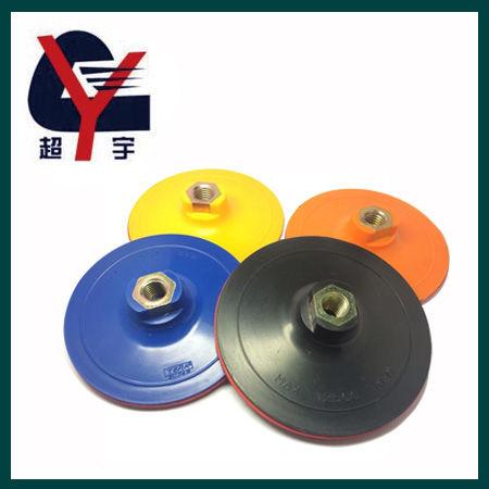 Polishing pad-CY-821-3(1)