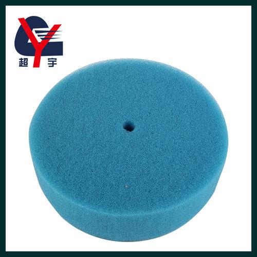 Sponge ball-CY-875