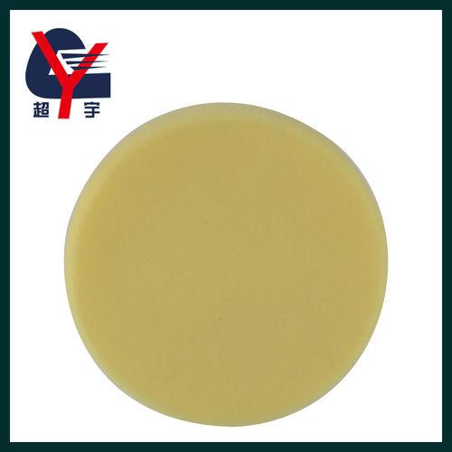 Sponge ball-CY-874