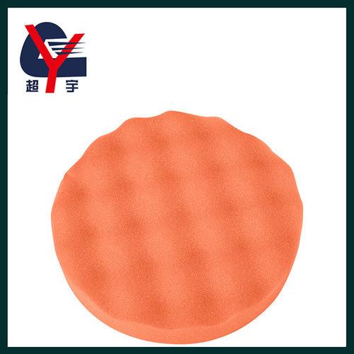 Sponge ball-CY-872
