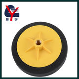 Sponge ball -CY-871