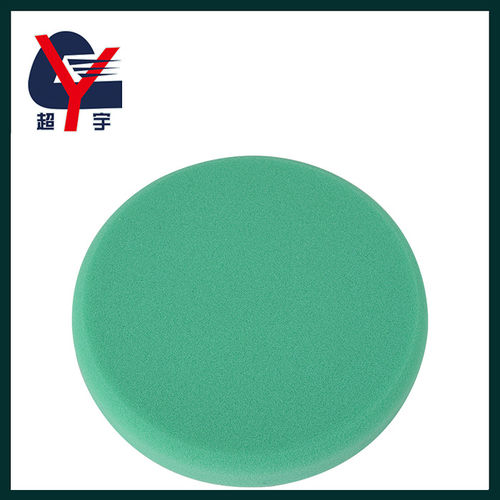 Sponge ball-CY-876