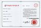 外观专利-学习桌-103