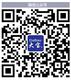 官网用微信公众号