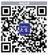 官网用微信店铺
