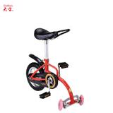 Swing Bike -DB8190-1