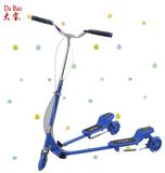 M frog kick scooter -DB8039M