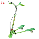 Mini frog kick scooter -DB8168L