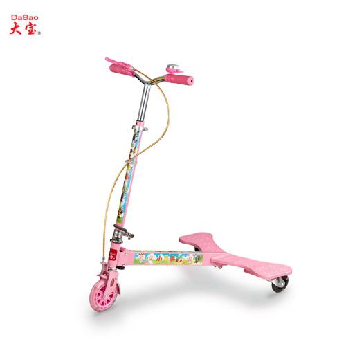 Swing Scooter-DB8182