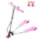 101-主图粉色-800x800