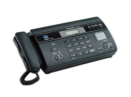 Fax machine - 1500 Point-