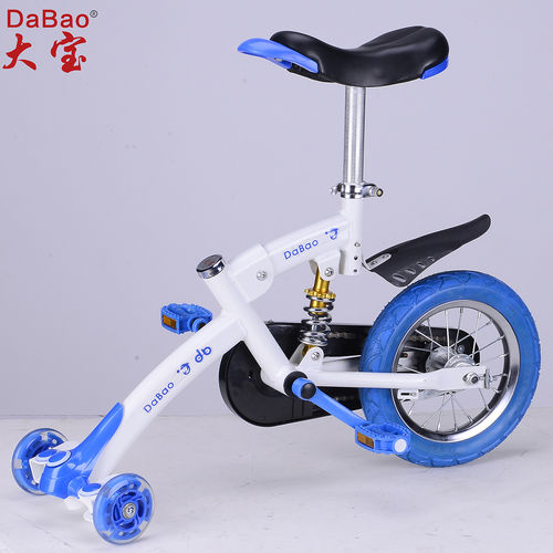 Swing bike-DB8196-3-F