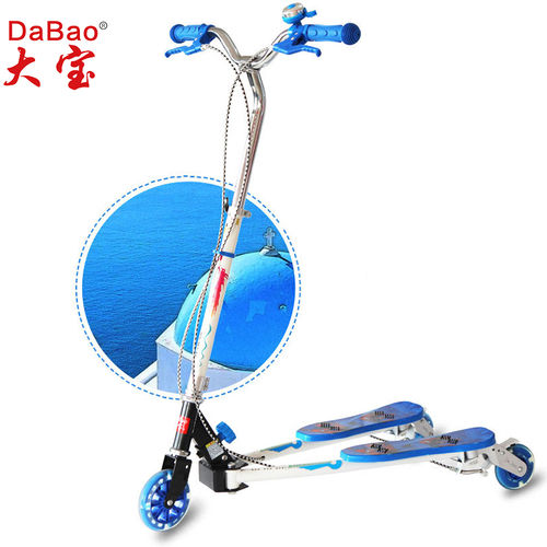 3 wheel frog kick scooter-DB8068S-W1-F