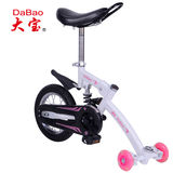 Swing bike -DB8196-1-F