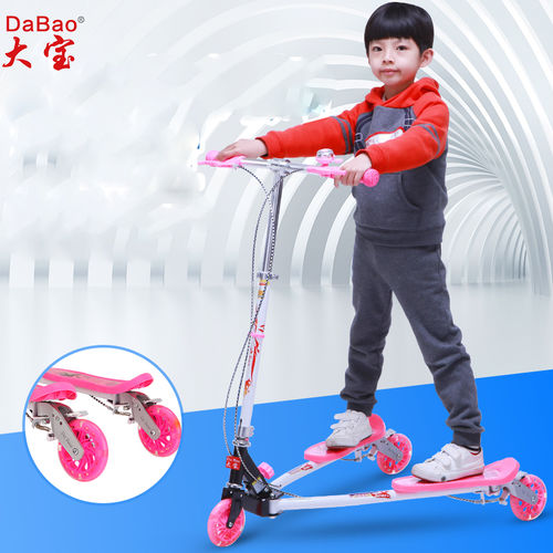 3 wheel frog swing scooter-DB8088M-W3-F-JZ