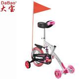 Swing bike -DB8196-3A-F