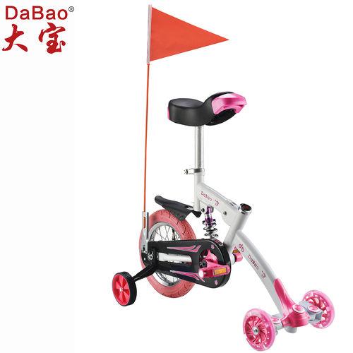 Swing bike-DB8196-3A-F