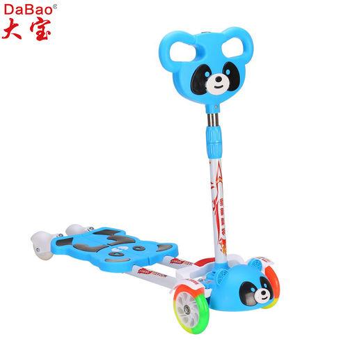 4 wheels frog kick kids scooter-DB8151-F