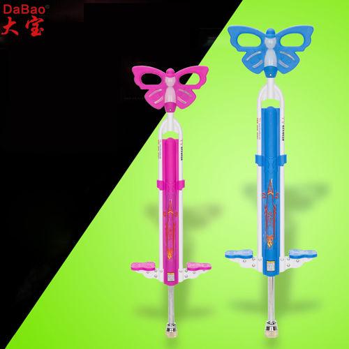 Pogo stick-DB8152-60