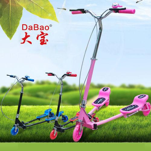 3 wheel frog kick scooter-DB8052L-W1-F