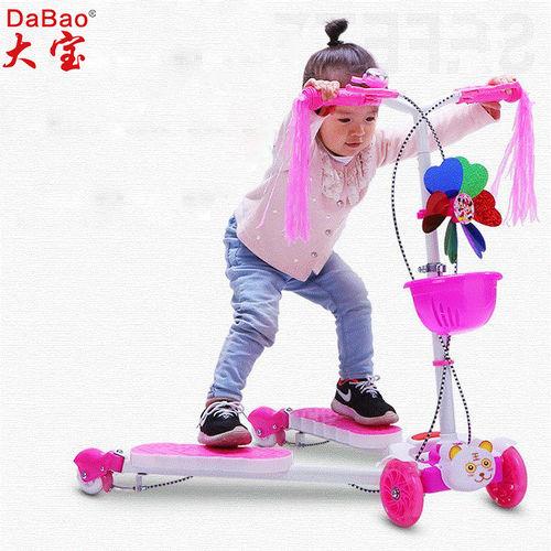 4 wheel frog kick kids scooter-DB8150MMC-PU-F-YYSG