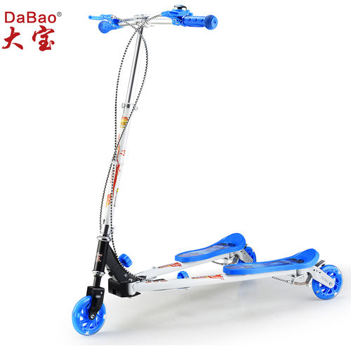 3 wheel frog swing scooter-DB8088M-JZ-GD-W3-F