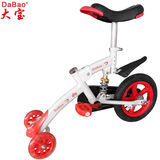 Swing Bike -DB8196-3-F-FHL
