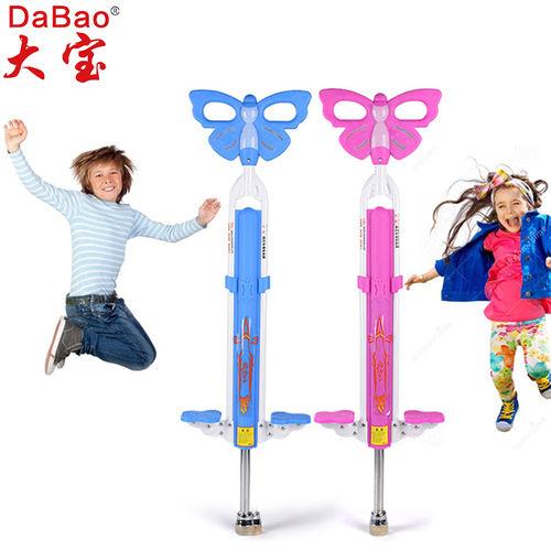 Pogo stick-DB8152-40