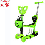 mini scooter for children -DB-HBC-5001-F