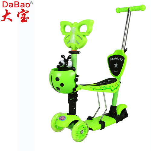 mini scooter for children-DB-HBC-5001-F