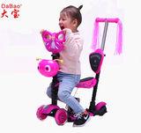 5 in 1 mini kids scooter -DB-HBC-5001-F