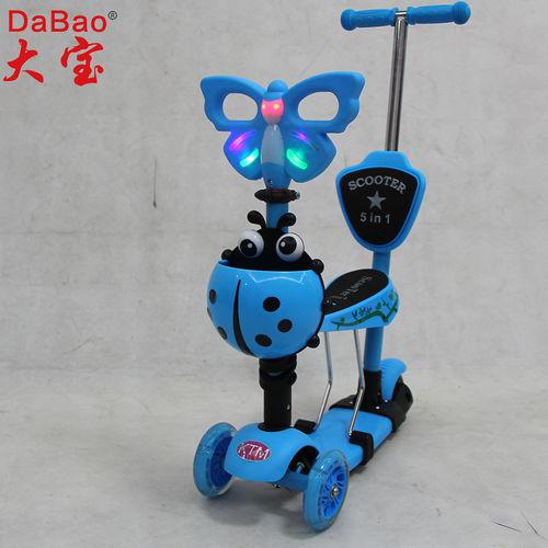 mini scooter for kids-DB-HBC-5001-F