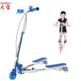 3 wheel frog kick kids scooter -DB8175MMC-YYSG-GD-F