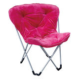 butterfly chair -DS-B01