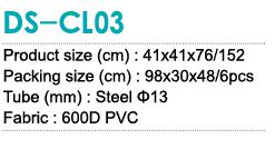 CL03.jpg