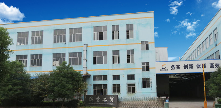 Dasheng Industry & Trade Co.,Ltd.