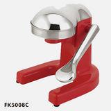 Hand juicer -FK5008C