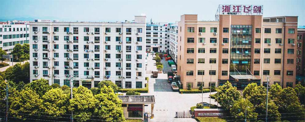 Zhejiang feijian industry and trade Co Ltd