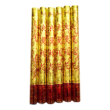 Fu Fang Romantic Golden Dragon Fireworks -30cm/40cm