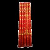 Fu Fang Romantic Carnival Fireworks-60cm/80cm