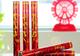 Fu Fang Romantic Wedding Fireworks-40cm/60cm/80cm/100cm
