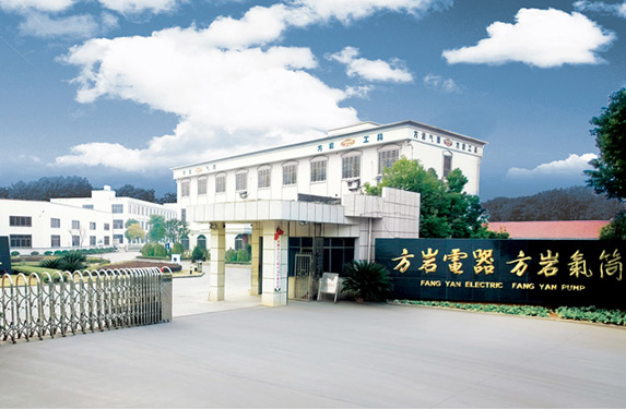FangYan Electric Co., Ltd