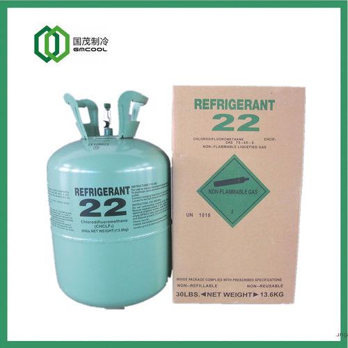 Refrigerants-R22