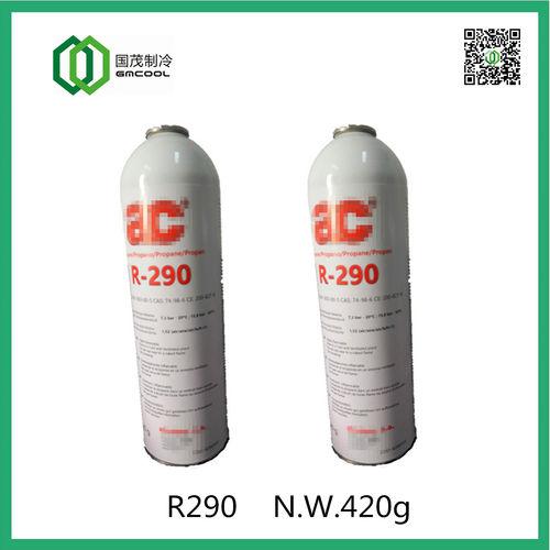 Refrigerants-R290