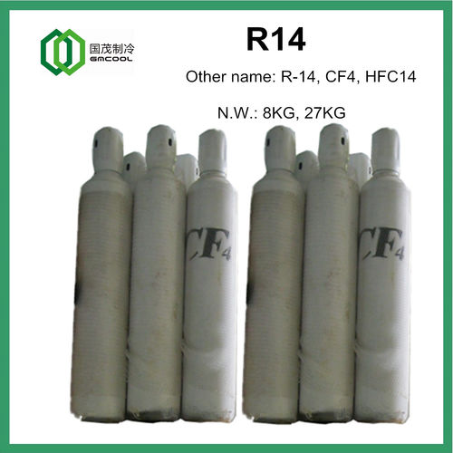 Refrigerant-R14