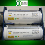 Cleaning Agent -HFC-134a