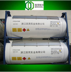 R152A/DME-R152A/DME