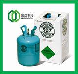 R507 refrigerant -R507